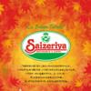 サイゼリヤ Advent Calendar, 今日は名前だけでも覚えて帰ってください #saizeriya_meetup