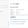 Windows 10 Insider Preview Build 21387 リリース