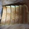 オパン パート3 とうとう食パンを手に入れた!@笹塚