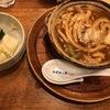 愛知県・名古屋市で有名な味噌煮込みうどんの専門店「山本屋本店」に行ってみた!!~老舗ならではのオリジナルの味は格別!独特のコシが特徴的!!~