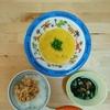 10ヶ月離乳食とレシピ(超時短)