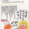 【10B121】怒らないこと2(アルボムッレ・スマナサーラ)★