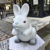 うさぎが祀られた神社!うさぎが岡崎神社と白兎神社と出雲大社に参拝!