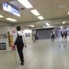 大阪めぐり(264)