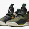 2月15日(金) TRAVIS SCOTT×NIKE AIR JORDAN 33