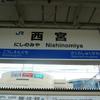 【2012年舞台探訪報告】アニメ「氷菓」舞台探訪〜その3(第2話)【2012年5月4日】