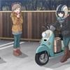 『ゆるキャン△』1期。アニメの中の車。