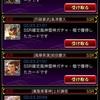 戦国炎舞 風神雷神&極!!
