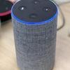 AlexaとGoogle Assistantの開発 ~Alexa開発 AWS Lambdaの設定編~(3)