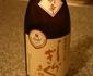 『土佐しらぎく 斬辛』高知の自然と調和したお酒です。「相棒」ネタも少々。