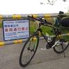 自転車の収納スペース等