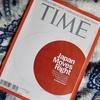 TIME 誌で英語感覚をみがく
