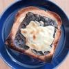 朝ご飯:簡単パワフルめんたい海苔チーズトースト☆愛用の無印カフェインレスコーヒー