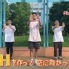 #hot_challenge だって!