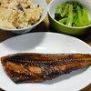 今日の食べ物 朝食にホッケの味醂干しときのこご飯
