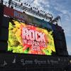 【音楽】 ROCK IN JAPAN FES 2018 前半戦振り返り