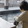 鬼怒川温泉旅行に行ってきました(前編!)足湯と温泉街散歩