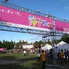 餃子フェス SENDAI 2017