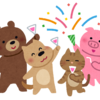 そのまま使える! 卒園謝恩会の謝辞(2021年最新版)幼稚園・保育園 コロナ禍
