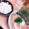 【ラーメン】新宿で食べた家系ラーメン♪