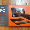 【Kano PC】PC組立とプログラムが学べる教育用パソコン