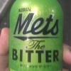 キリン「メッツ・ビター」買ったから飲んだ。