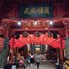 台湾の小さな街を歩く19〜台北郊外の知られざる老街・しおどめを歩く(完結編)