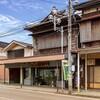 【番外編】つるがや 新潟県三条市本町