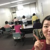 【骨先生】北海道開催が無事に終了しました!