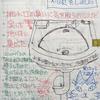 【悪臭対策】洗面台の修理/怪しい穴をエアコンパテで塞ぎました【排水管の応急処置】