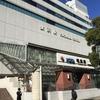 6連休1日目 ぼっち散歩 in 横浜