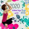 【エントリー受付】新春第一弾 Athlete Yoga vol.12