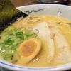 地養赤鳥から炊き出したスープのラーメン 【麺家地養】