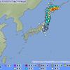 地震と断層