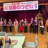 大阪7区新春のつどい