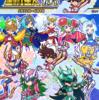 【ぷよクエ】聖闘士星矢コラボ カード予習
