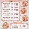 8月のプゥーク活動日\(^_^)/