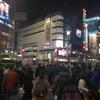 大晦日の渋谷の様子