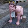名古屋の桃太郎神社には、優しい鬼も鬼のような桃太郎もいた。