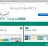 Microsoft EdgeとOfficeOnlineの連動