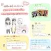 【セミナーレポ】イラストレーター柿プロのトークセッション