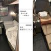 杭州旅行 いろいろ