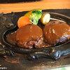 【静岡】炭焼きレストランさわやか