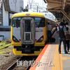 休日の鎌倉観光はホリデー快速が便利!10時前に鎌倉へ到着します。