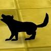 影で支える犬系占い 1月28日 火曜日