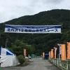 第19回北丹沢山岳耐久レース
