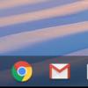 G Suite配下のChromebookでAndroidアプリを使おう!