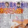 ★必見ドラマ:「かもしれない女優たち」(6月23日、単発)