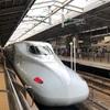 西日本・九州仕様のN700系さくら号 豪華普通車指定席 乗車記