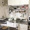 日常のキッチン ふりかえり